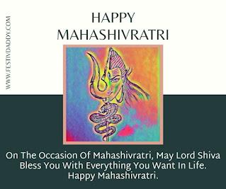 Happy Mahashivratri 2021 image
