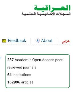 تحميل مجلات علمية مجانية جميع IMG_20200503_233043.