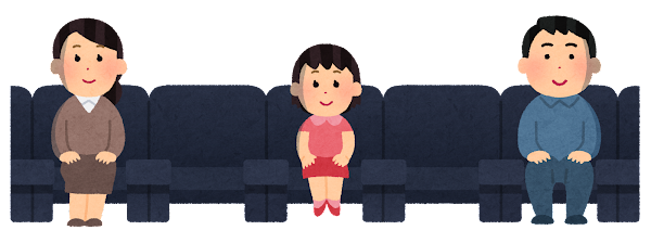 間隔を空けて座る人たちのイラスト(映画館・マスクなし)