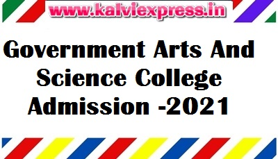 Government Arts And Science College Admission -2021
