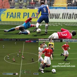 تحميل لعبة فيفا 2006 للاندرويد | تحميل fifa 6 من ميديا فاير | كريزى اندرويد