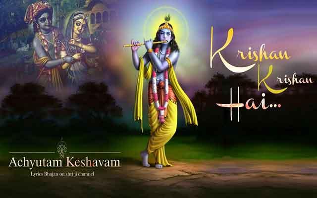 Krishna Krishna Hai lyrics