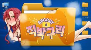 Secret X Folder Manga