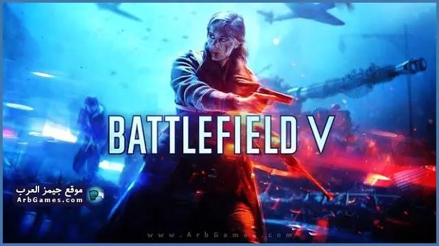 تحميل لعبة BattleField V باتلفيلد 5 للكمبيوتر برابط مباشر ميديا فاير