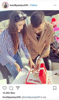 Hardik Pandya Engagement photo