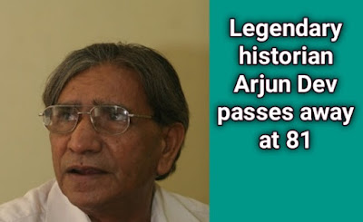 Legendary historian Arjun Dev passes away at 81