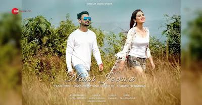 Anusmriti Sarkar music video
