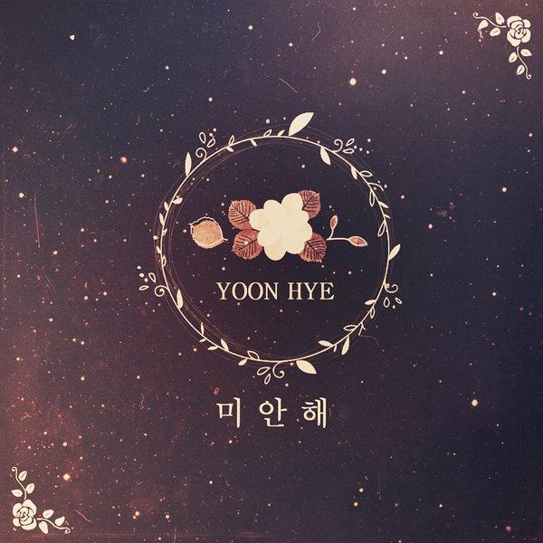 Yoonhye – I'm Sorry – Single