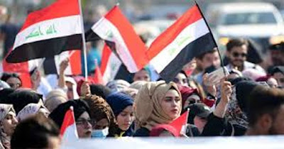 Iraqi slogans and chants of solidarity with the Americans