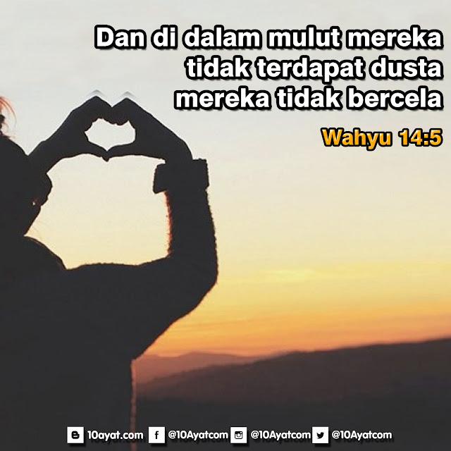 Wahyu 14:5
