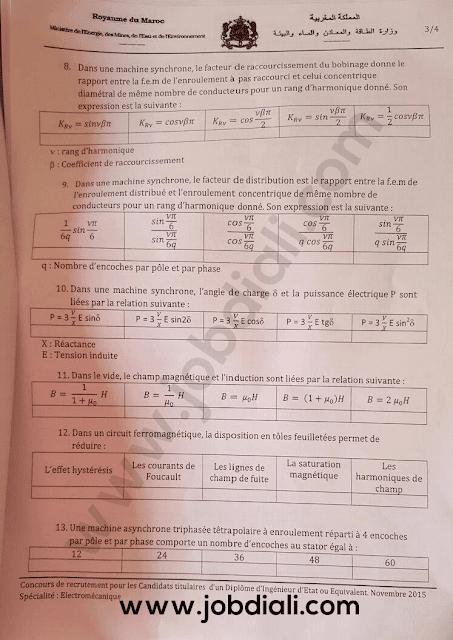 Exemple Concours de Recrutement Ingénieurs d'Etat Électromécanique - Ministère de l'energie des mines de l'eau et de l'environnement