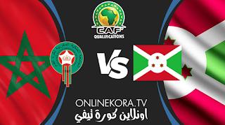 مشاهدة مباراة المغرب وبوروندي بث مباشر اليوم 30-03-2021 في تصفيات أمم إفريقيا