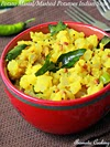 Urulaikizhangu Masial, Mashed Potato Indian Style