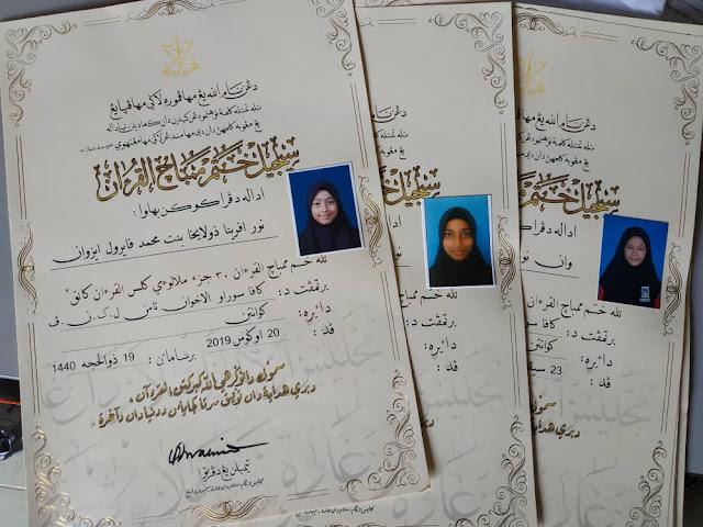 contoh sijil khatam muip
