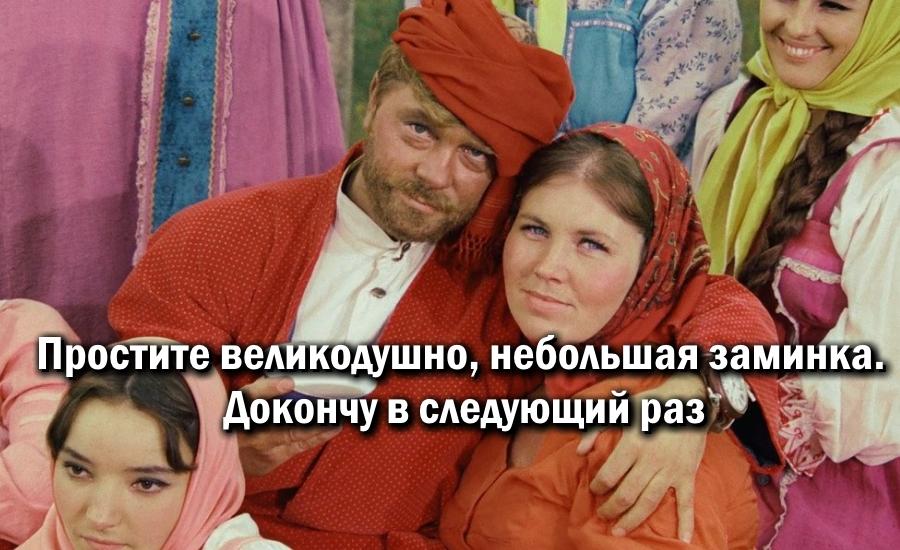 Любимые Цитаты из Фильма Белое Солнце Пустыни