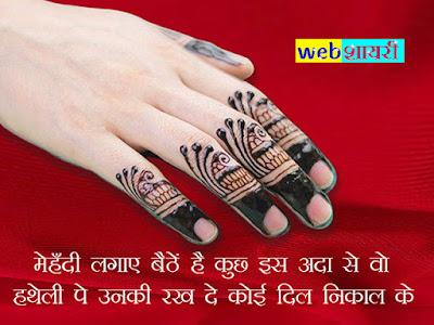 mehndi design easy and beautiful photos