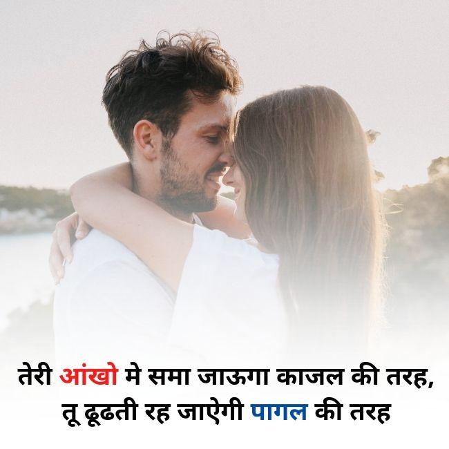 Aansu Shayari   Aansu Shayari In Hindi