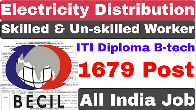 Electricity Distribution Skilled & Un-Skilled Worker Recruitment | 1700 Post | ITI Diploma B-tech |