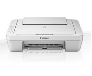 canon-pixma-mg2500s-driver-download