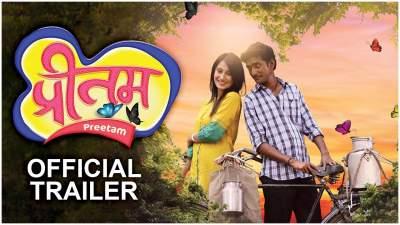 Preetam 2021 Marathi Full Movies Free Download 480p Web-DL
