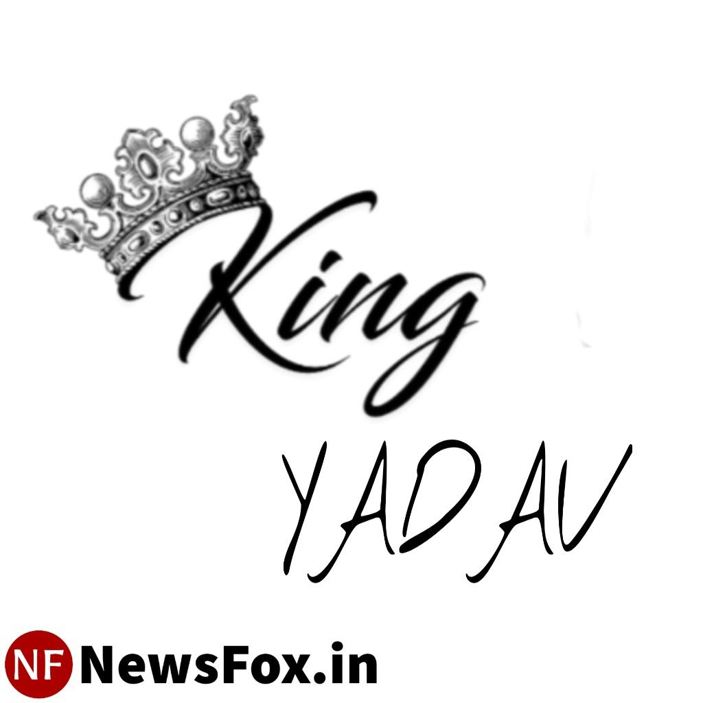 Yadav Status in Hindi NewsFox.in