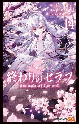 Owari no Seraph Manga