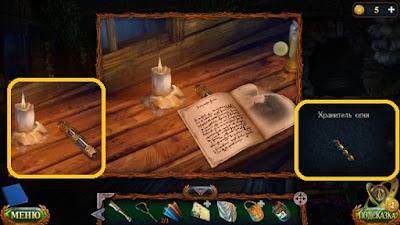 наполняем огнем накопитель огня от свечи в игре затерянные земли 6