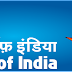 Bank of India Vacancy for Office Assistant Faculty Member
