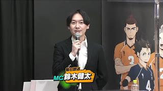 "Hellominju.com : ハイキュー!! TO THE TOP ジャンプフェスタ2021   鈴木健太    Haikyū!! Jump Festa""   Hello Anime !"