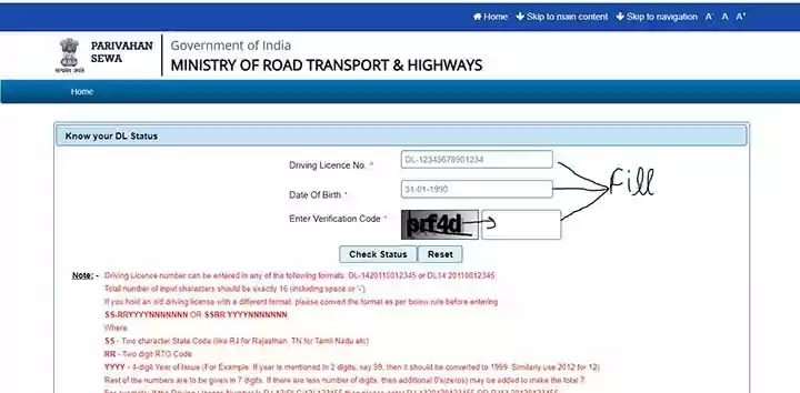 driving licence online check,driving licence download