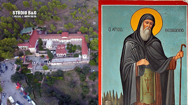 Ποιος ήταν ο Όσιος Θεοδόσιος που ασκήτευσε στην Αργολίδα