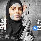 Ek Thi Begum webseries  & More