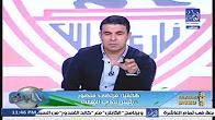 خالد الغندور فى الكابتن حلقة 22-10-2016