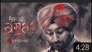 मेरा की कसूर Mera Ki Kasoor Lyrics In Hindi