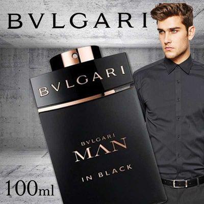Jual Parfum Original Pria dan Wanita b05de93798c