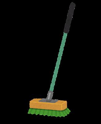 デッキブラシのイラスト(掃除用具)