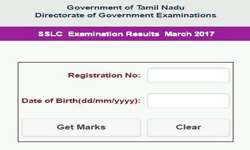Tamil Nadu SSLC Results 2017