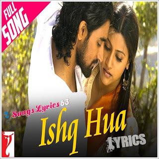 Ishq Hua Hi Hua Lyrics Aaja Nachle [2007]