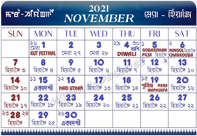 Manipuri (Meitei) Calendar 2021 November