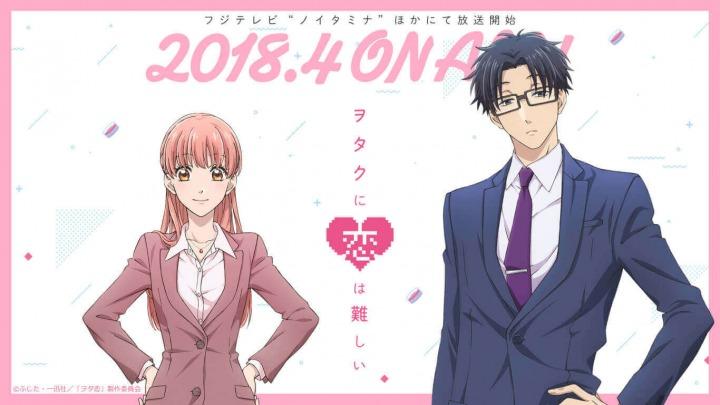 Wotaku ni Koi wa Muzukashii BD + OVA Batch Subtitle Indonesia