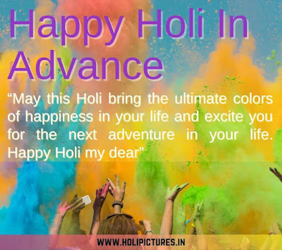 happy Holi 2022 images in advance