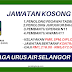 Jawatan Kosong Lembaga Urus Air Selangor - Pelbagai Jawatan Ditawarkan