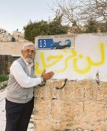 We won't leave, says our uncle Nabil Al-Kurd