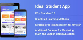 Ideal student app Home Learning App for GSEB