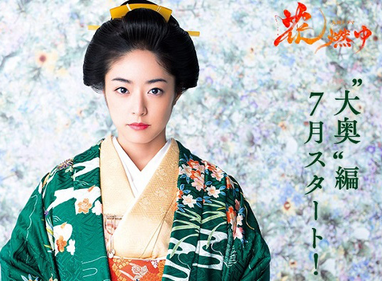 HANA MOYU: Kisah Heroik Seorang Perempuan Muda Dibalik Jepang Modern