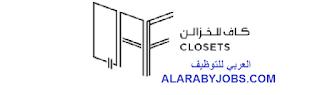 QAF Closets