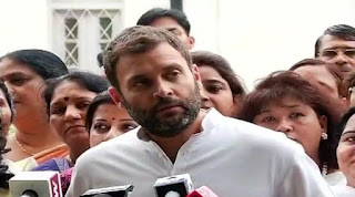 millions-of-students-future-ruined-from-question-paper-leak-rahul