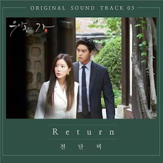 [Single] Cheon Danbi - Graceful Family OST Part 3 Mp3 full zip rar 320kbps