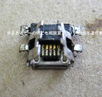 Nexus7 がUSB充電出来ない、USB端子修理