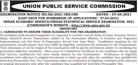 UPSC Issued Notification For IES & ISS Examination 2021